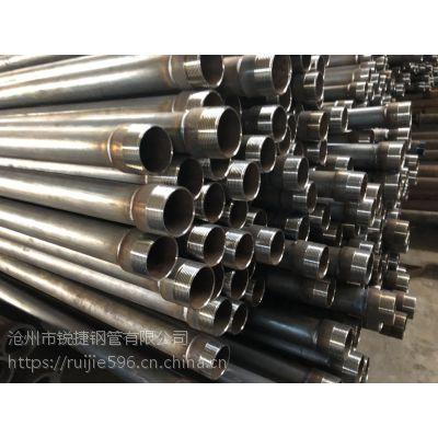 永州桥梁声测管厂家价格17659710596
