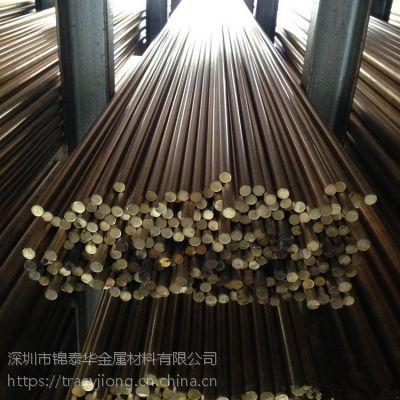 锦泰华供应C2800黄铜棒 黄铜棒价格