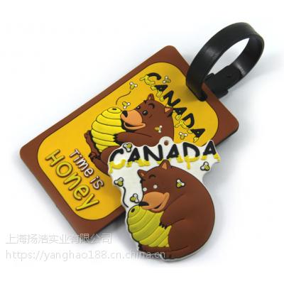 行李牌、软胶钥匙挂件、PVC滴塑标、硅胶标、水晶标
