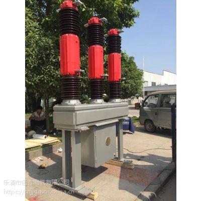 热卖LW34-40.5电站专用断路器
