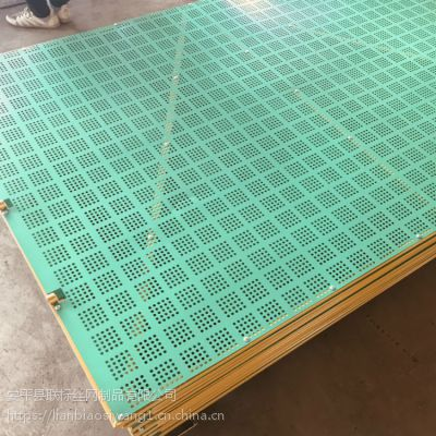 新型建筑米字框架板爬架网 高层建筑安全防护网片