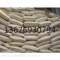 异麦芽寡糖生产厂家食品级异麦芽寡糖甜味剂量大从优