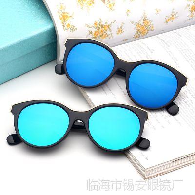 15708新款潮流眼镜 时尚大框太阳镜复古圆框墨镜炫彩太阳眼镜批发