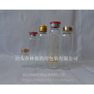 山东林都供应管制口服液药用玻璃瓶