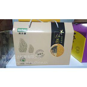 成都保健品包装盒定做 礼品袋定制作 茶叶礼盒包装 成都包装制作