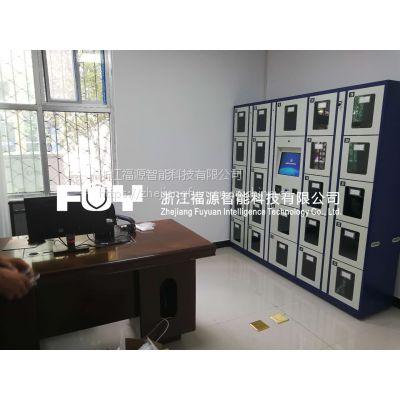 FUY福源:如何正确处理卷宗柜和物证柜的突发状况