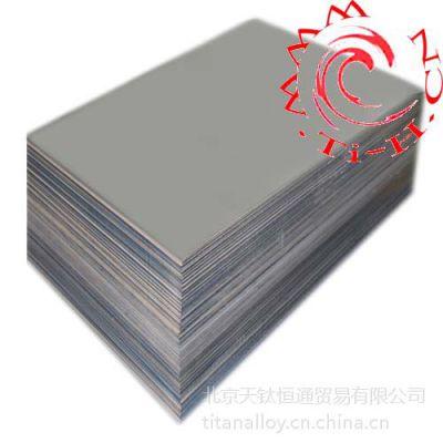 定制钛板,钛合金板,钛网板,钛合金方板