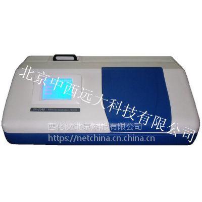 TM中西原厂特价优质全自动电泳仪/全自动琼脂糖凝胶电泳系统(含扫描仪!) 型号:JS25-SH-20