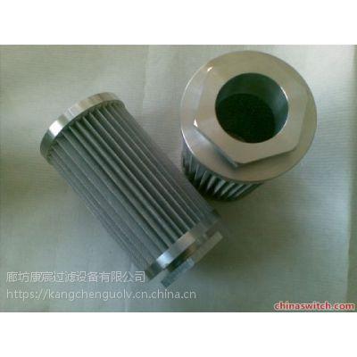 黎明液压滤芯SFBX-160×1品质优良质量上乘