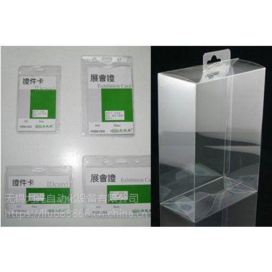 2018款KS550型自动展平压盒塑料熔接机
