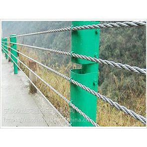 温州钢索护栏厂家可订做景区柔性绳索护栏,提供安装
