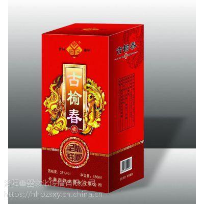 济源礼品盒\济源礼品盒包装\济源礼品盒生产公司