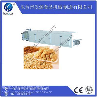 厂家直销汉源HY-80带制冷燕麦巧克力模具成型机