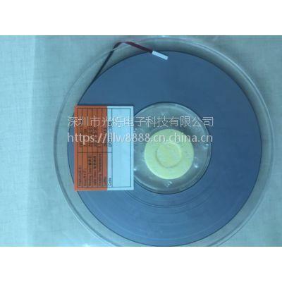 深圳现货供应索尼低温ACF导电胶CP34531-18AB(1.5mm*100m)