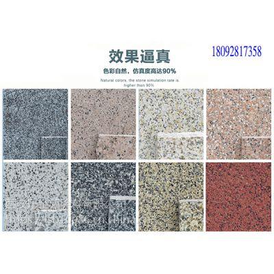西安真石漆厂家直销批发价格分析真石漆对比石材优势