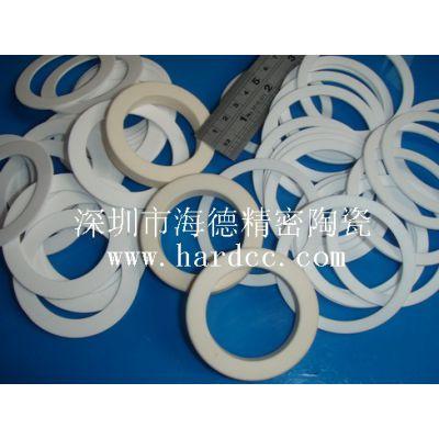 氧化铝陶瓷密封环 耐高温陶瓷 深圳99氧化铝陶瓷厂家