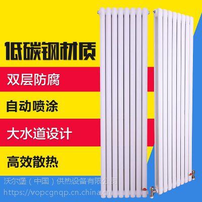 春光钢制散热器 家用钢2柱 暖气片钢制柱式 暖气片家用 钢二柱散热器