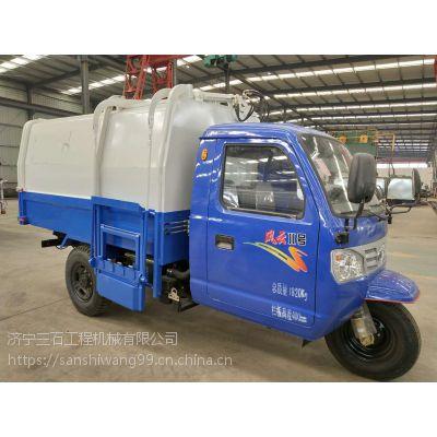 挂桶式垃圾车工作视频 三轮垃圾车箱体5方 机动三轮