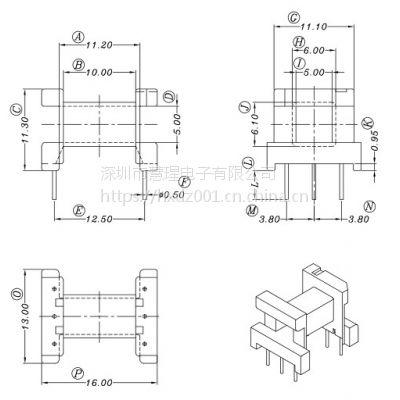 高频骨架 EF16变压器 3+3针 变压器材料