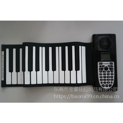 提供潮流创新多功能一体化博锐手卷钢琴
