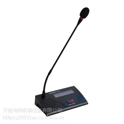 东营会议室音响话筒-DMS406A 讨论型主席机