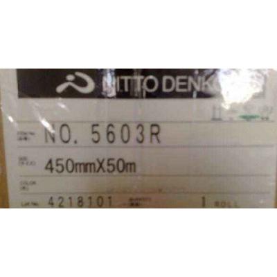 抗反拨性优异的聚酯双面胶带 日东 No.5603R/No.5610R