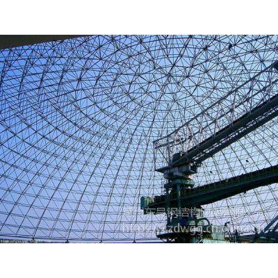 网架钢结构 网架钢结构价格 设计加工安装