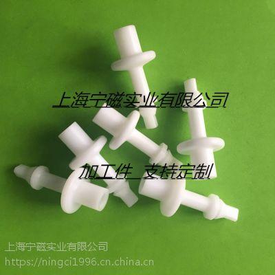 专业加工高温加工件PTFE加工件精密加工零件机械加工配件来图来样支持订做