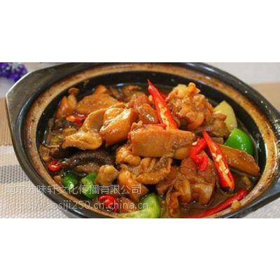 火遍全球的中国特色煲仔饭培训 就来湘味轩更专业