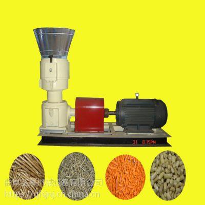 颗粒造粒机 豆秸秆颗粒机厂家直销