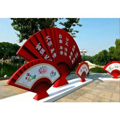 供应定制河北晋州市社会主义核心价值观标识标牌厂家