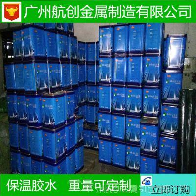 工厂直售 保温胶水 工地保温胶水 可定制