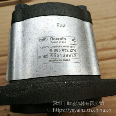 Rexroth齿轮泵低噪音耐磨损AZPW-21-005 RQRXXMB-S0593