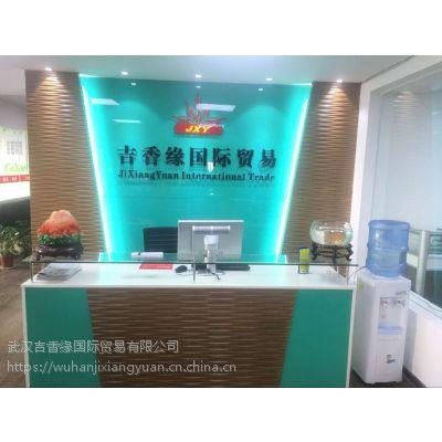 武汉吉香缘国际贸易有限公司佛香机