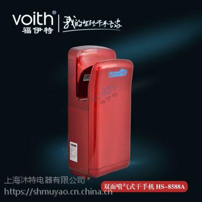 供应【产品供应】山东淄博青岛干手器烘手器高速烘手器干手器带托盘