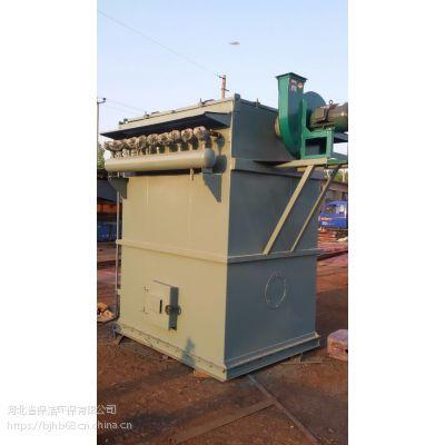 冲激式除尘器 除尘器 除尘设备-CCJ/A型冲激式除尘器