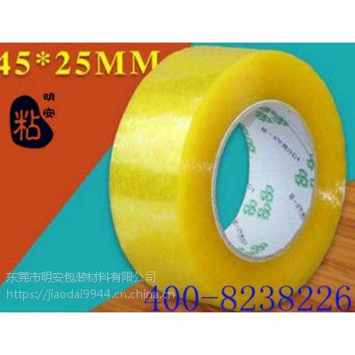 天津印字胶带生产明安是你的不二之选