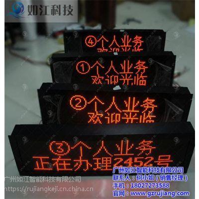 上海排队机窗口屏厂商、如江科技、排队机窗口屏厂商促销