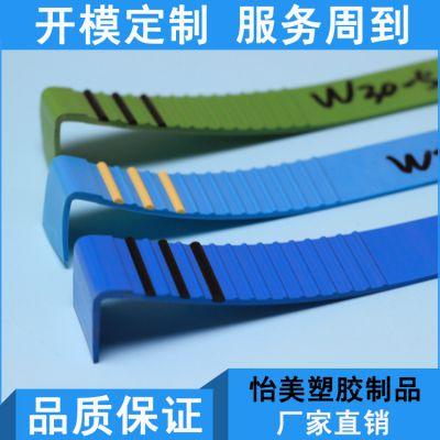 怡美塑胶防滑条直销 塑胶防滑条价格