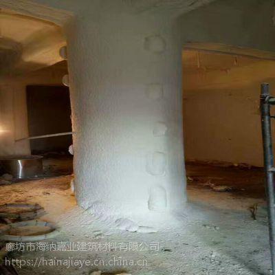HNJY硬泡聚氨酯喷涂保温防水一体化施工