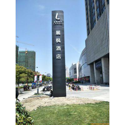 苏州市吴中区户外精神堡垒制作led显示屏 选择苏州恒生 省时省力放心