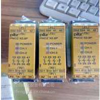 PNOZ s9 24VDC 3 n/o t 1 n/c t安全继电器750109皮尔兹简介图文