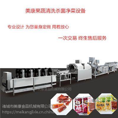 美康供应食堂400型菠菜气泡清洗机 一键操作