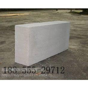 嘉兴轻质砖 湖州轻质砖水泥砖蒸压灰砂砖188-555-29712