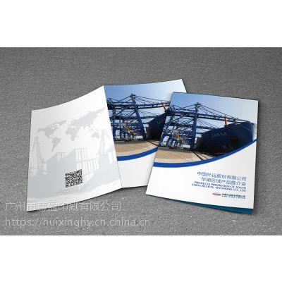 广州彩页印刷广州不干胶印刷广州宣传单印刷-广州慧星