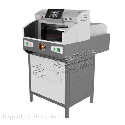彩霸 印后办公设备 切纸机 4908 V8 微电脑程控切纸机