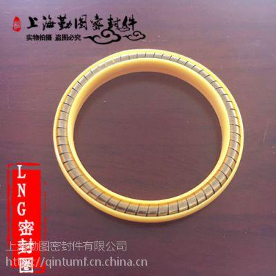 上海勤图 标准 耐低温LNG密封圈 lng回液枪密封圈 耐用密封圈