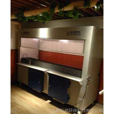 北京无烟烧烤机 无烟烧烤机价格