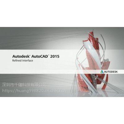供应Auto CAD图像设计软件2018正版