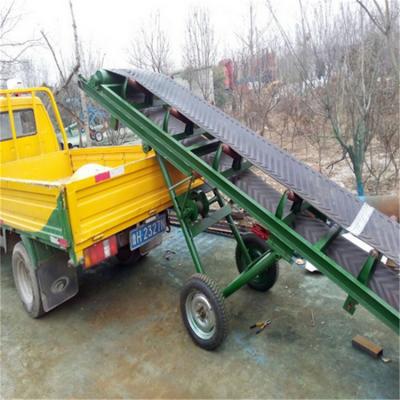 升降式皮带输送机参数 兴亚碎石装车爬坡皮带输送机